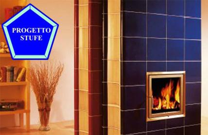 Progetto stufe di noriller a snc arredamento e casa for Casa tua arredamenti rovereto